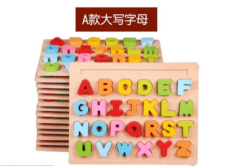 Children's Creative Learning and Educational Toys - School ...